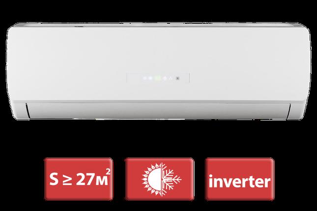 Кондиционер Gree: GWH09TB-S3DNA3D серия Hansol Inverter, фото 2