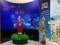 Запуск аудиогида в музее села Кабанбай Уржарского района Восточно-Казахстанской области