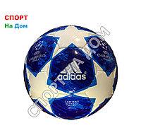 Футбольный мяч Лига Чемпионов ЛЧ-2018 (кожа) доставка