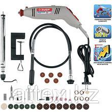 Гравер электрический, ЗУБР ЗГ-160ЭК, 220В, 160 Вт, 3.2 мм, 15000-35000 об/мин, набор насадок, цанг и державок,