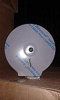 Диспенсер для туалетной бумаги Джамбо (металл нержав)