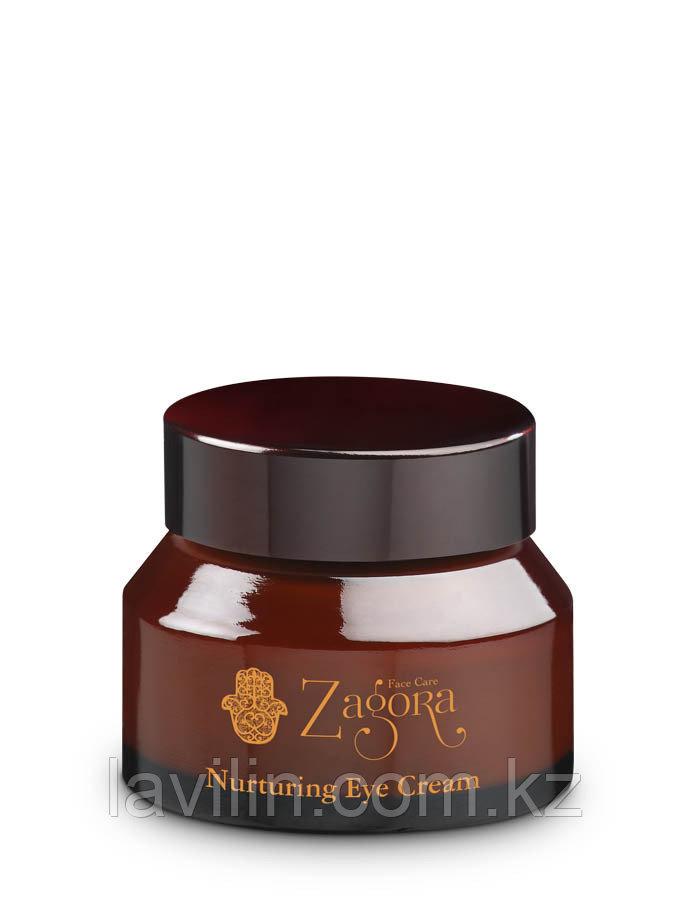 ZAGORA Крем питательный для кожи вокруг глаз
