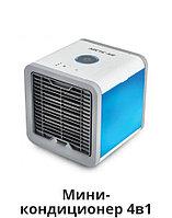 Мини кондиционер, охлаждения, увлажнитель воздуха. гарантия 24 месяцев