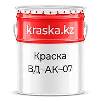ВД-АК-07 пожаробезопасная краска