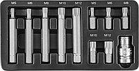 Набор вставок-бит 10 мм Spline М-профиль (30 и 75 мм), М5-М12, 11 предметов