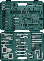 Набор съемников для демонтажа радиоаппаратуры, 52 предмета.