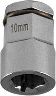"""Привод-переходник 1/4""""НDR для ключа накидного и вставок-бит 10 мм"""