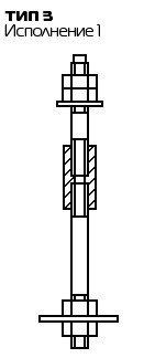 Болт фундаментный составной Тип 3, Исп. 1 ГОСТ 24379.1 80, фото 2