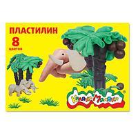 Пластилин Каляка-Маляка 8 цветов, 120 г со стеком