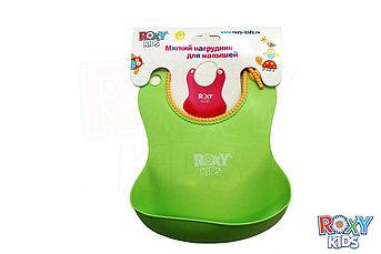 Нагрудник ROXY-KIDS зеленый