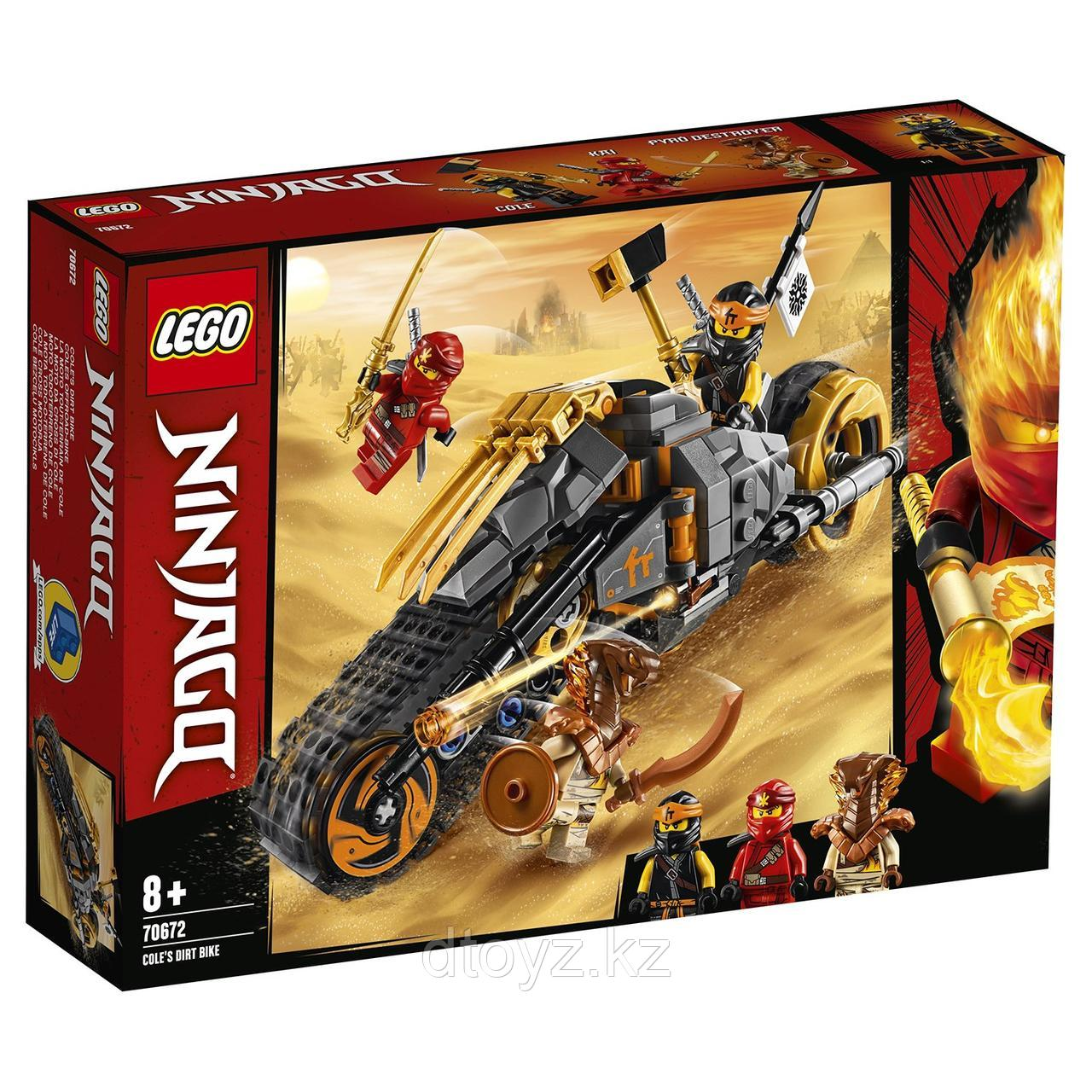 Lego Ninjago 70672 Раллийный мотоцикл Коула, Лего Ниндзяго