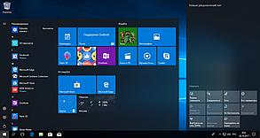 Установка Windows10 Алматы, фото 3