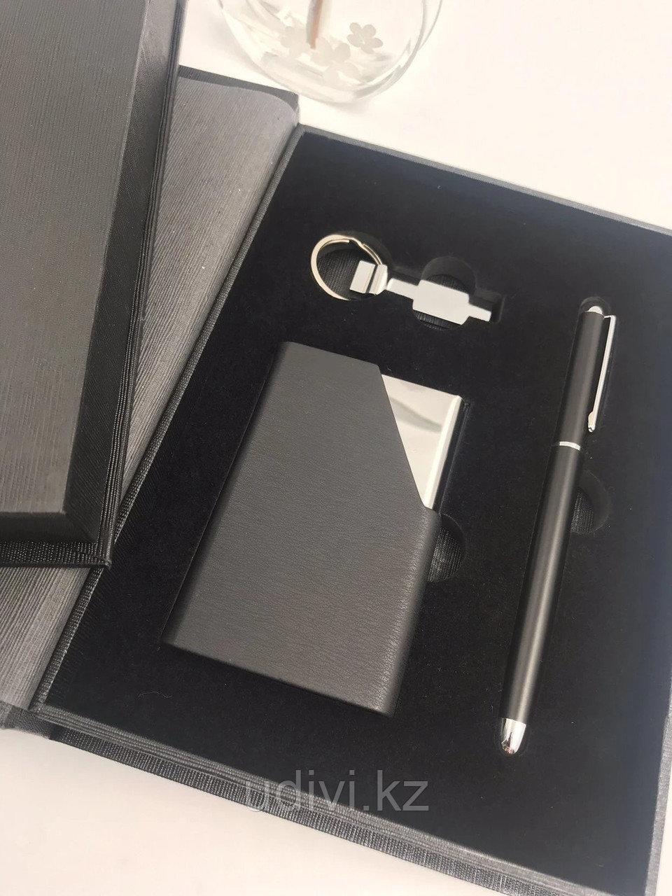 Бизнес подарки-набор визитница, ручка и брелок