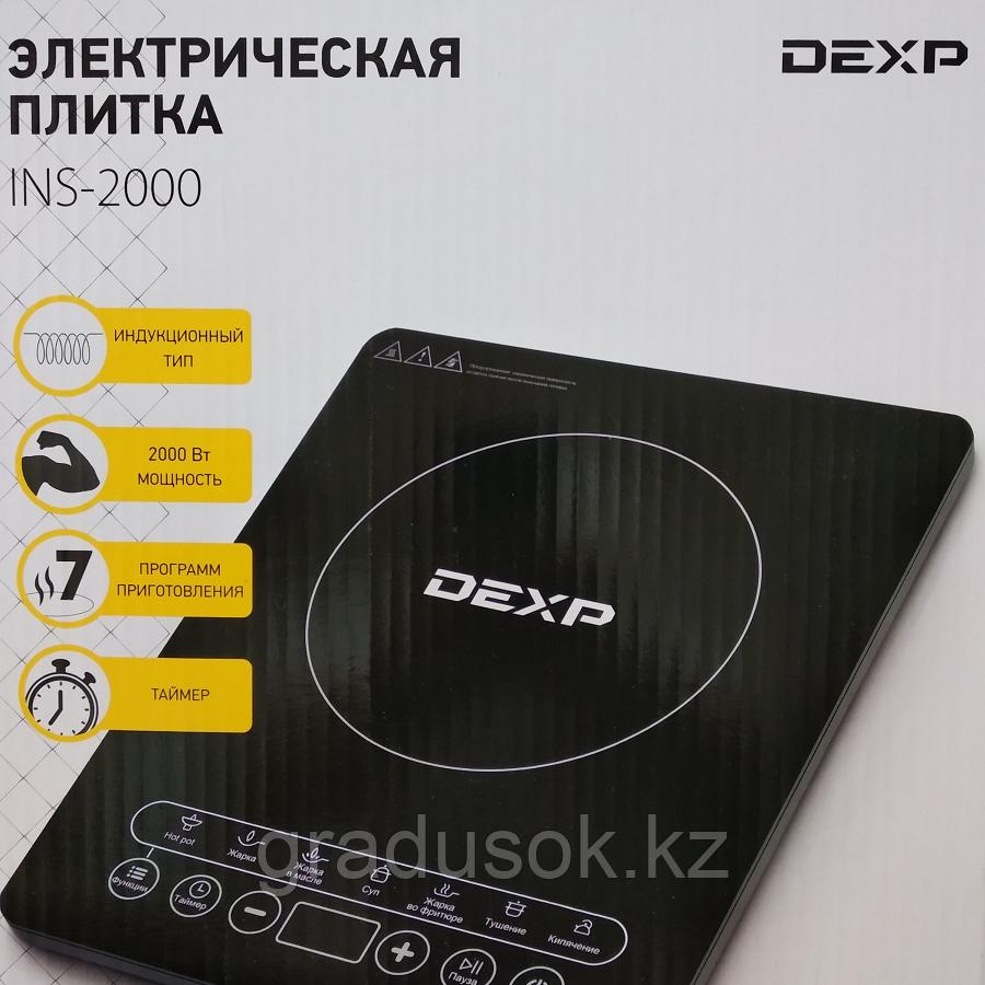 Индукционная плитка DEXP INS-2000