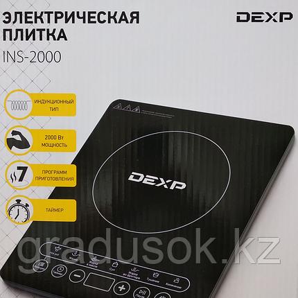 Индукционная плитка DEXP INS-2000, фото 2