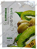 Kiwi Wonder Facial Mask