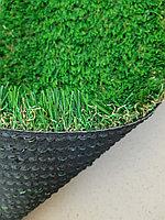 Ландшафтный искусственный газон