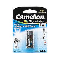 Батарейка CAMELION 1,5V AAA LR03-BP2DG