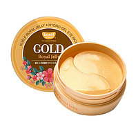 Koelf Gold Royal Jelly Hydrogel Eye Patch Гидрогелевые Патчи для глаз с Маточным Молочком(60шт.)