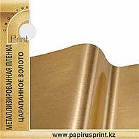Металлизированная пленка царапанное золото (9283) 1 м, фото 1