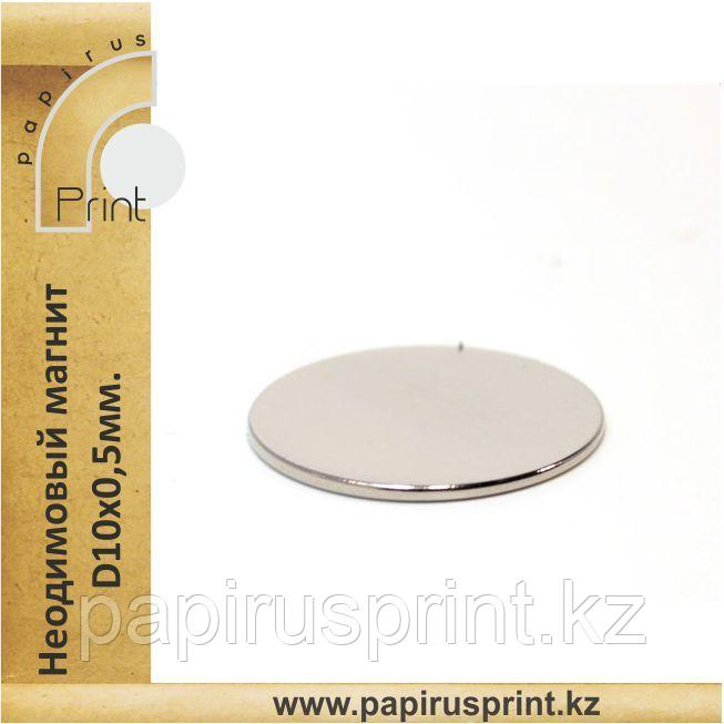 Неодимовый магнит D10х0,5мм.