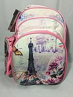 Школьный рюкзак для девочек с 7-9 класс.Высота 43 см, длина 28 см,ширина 20 см. 3 отдела., фото 1