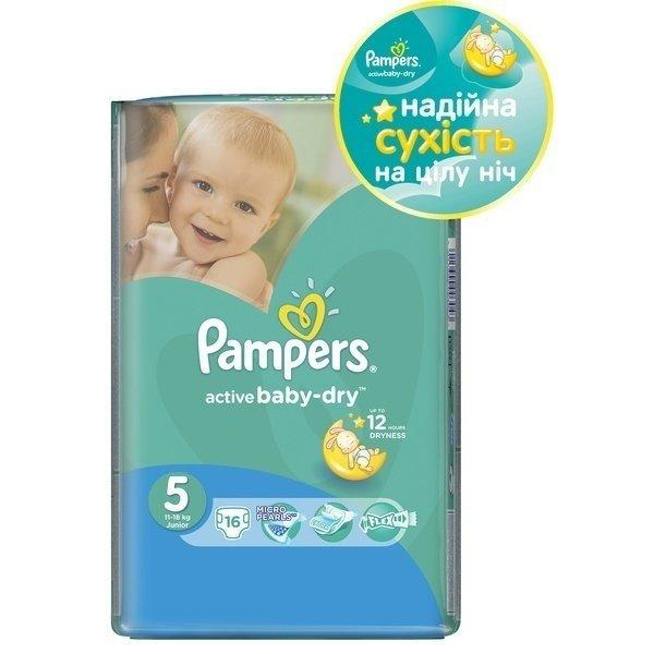 PAMPERS ACTIVE BABY JUNIOR Regular Pack 16 (size 5)