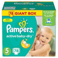 PAMPERS ACTIVE BABY JUNIOR Giant Plus Pack 78 штук (size 5)