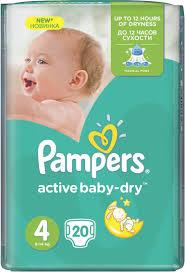 PAMPERS ACTIVE BABY MAXI Regular Pack 20шт (size 4)