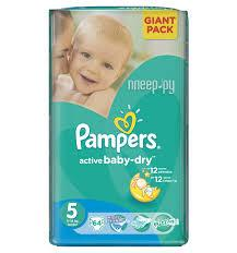 PAMPERS ACTIVE BABY JUNIOR Giant Pack 64 шт (size 5)