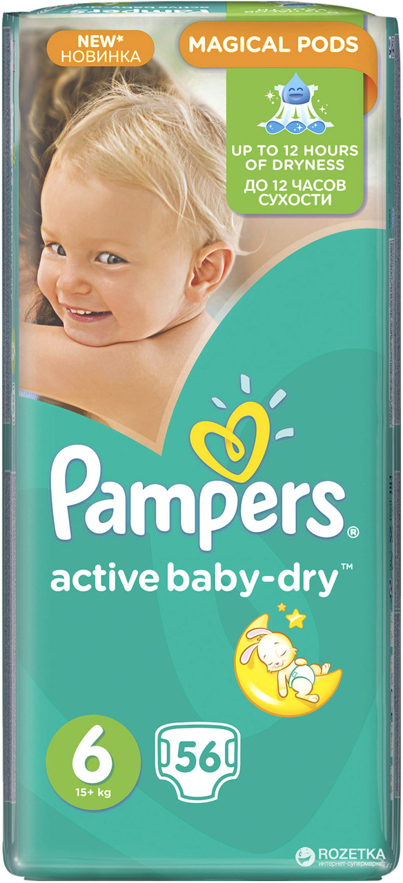 PAMPERS ACTIVE BABY EXTRA LARGE Giant Pack 56/64 (size 6)