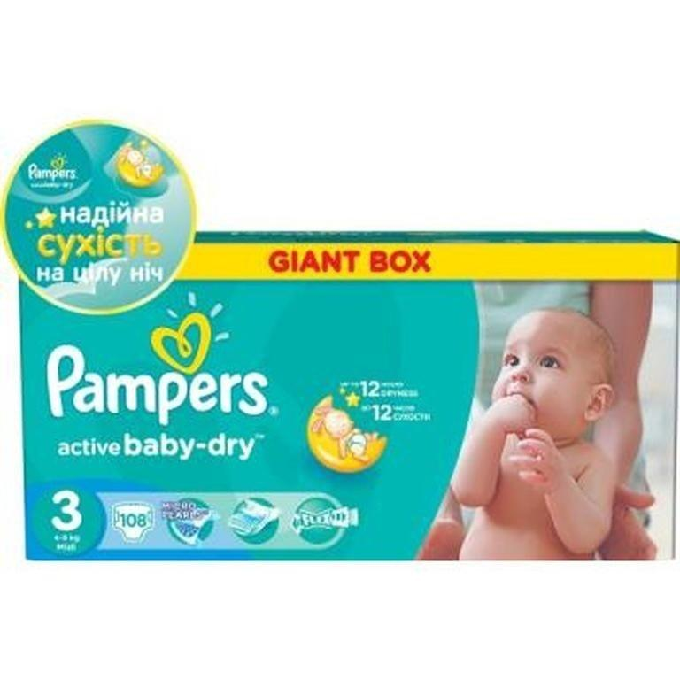 PAMPERS ACTIVE BABY MIDI Giant Plus Pack 108 штук (size 3)