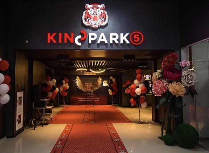 Kinopark 5 в Atakent mall г. Алматы