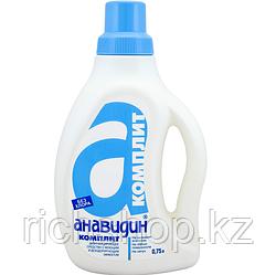 Анавидин - Комплит