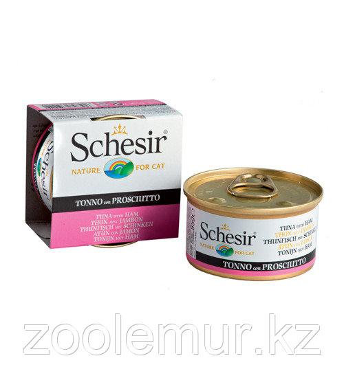 Schesir консервы для кошек (с тунцом и ветчиной) 85 гр.