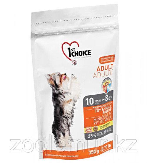1st Choice Adult- корм для собак миниатюрных и мелких пород (курица) 350 гр.