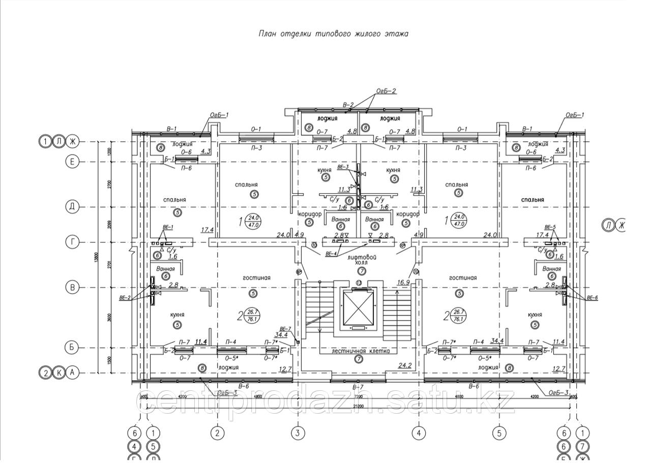 2 комнатная квартира в ЖК Семь палат 76.1 м²