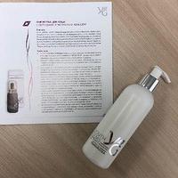 Сыворотка для лица Youth Gems с пептидами и экстрактом женьшеня 200 мл