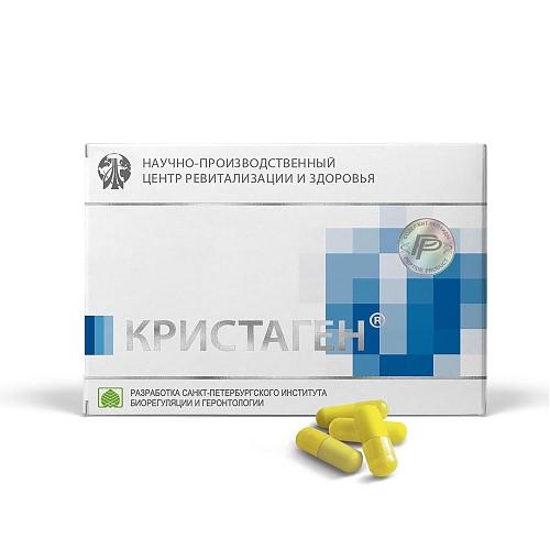 КРИСТАГЕН 60 для иммунитета - 15 975 тенге