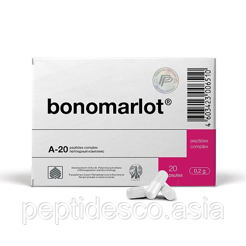 БОНОМАРЛОТ 60 для костного мозга - 31545 тенге