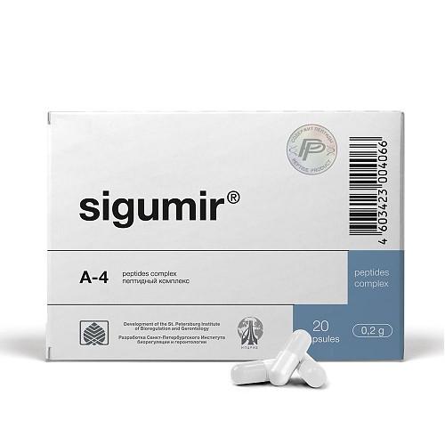 СИГУМИР 60 для суставов - 22 045 тенге