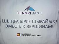 Брендированая футболка с логотипом компании по индивидуальному заказу
