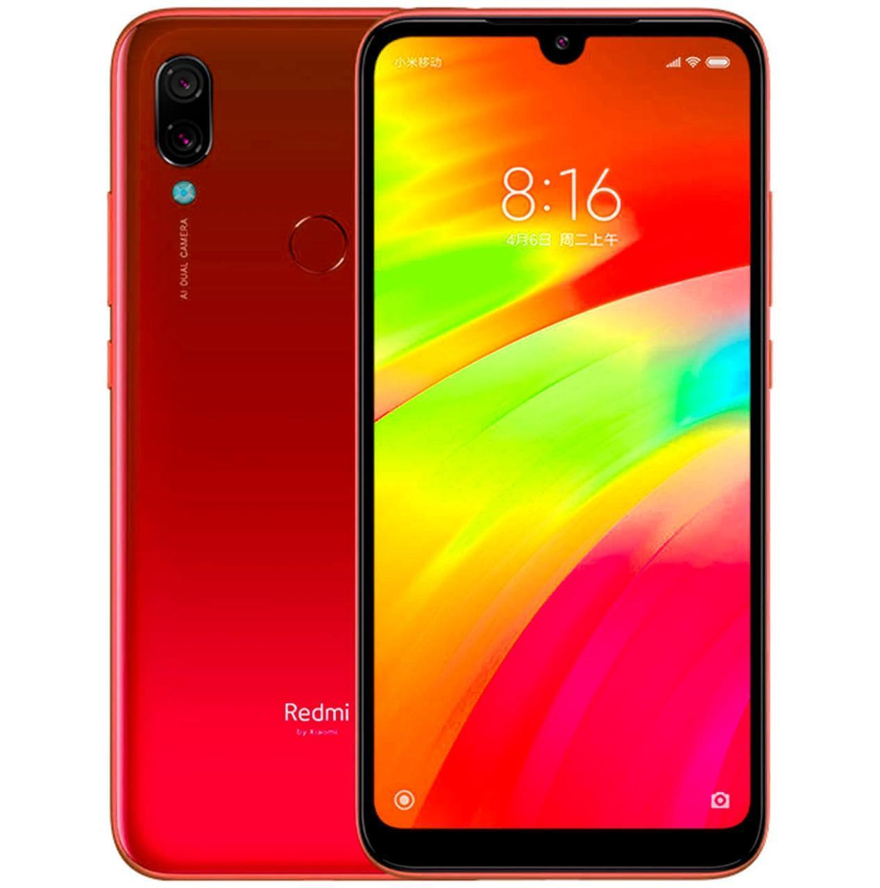 Xiaomi Redmi 7 32GB Red