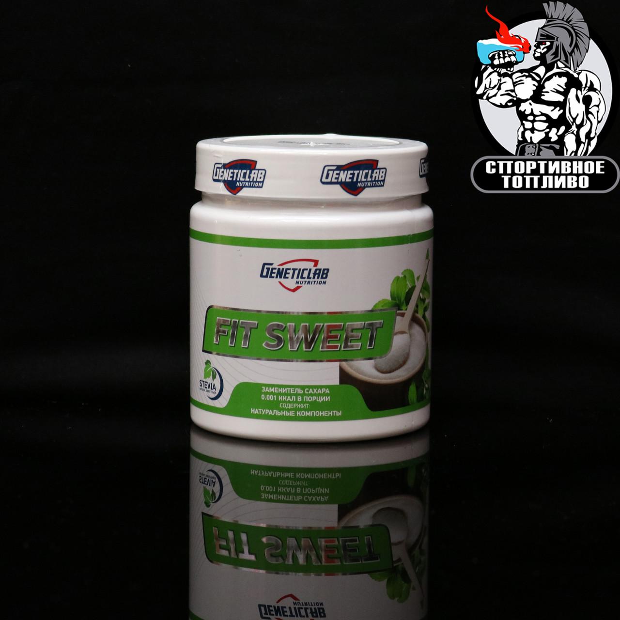 GeneticLab - Fit Sweet 200гр