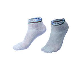 Спортивные мужские носки, короткие,сетка, белые
