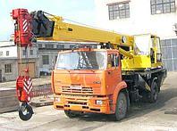 Автокран 50 т ЕВРО-3-4