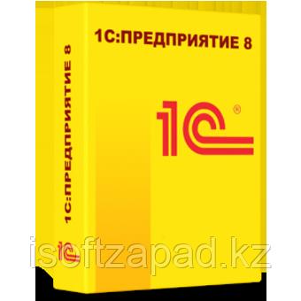 1С:Предприятие 8. Бухгалтерия строительной организации для Казахстана. Поставка на 5 пользователей, фото 2