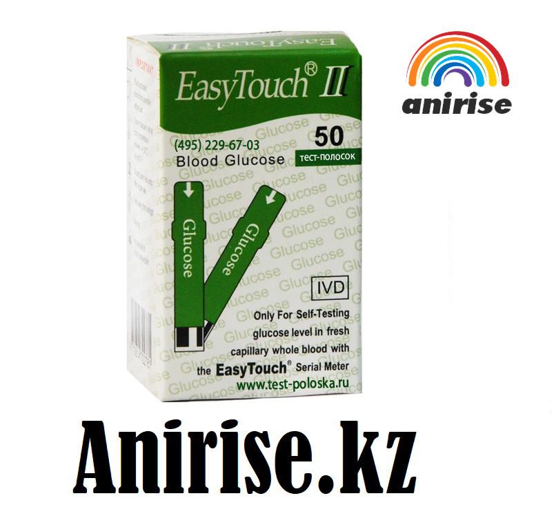 Тест-полоски EasyTouch® для определения глюкозы в крови, в упаковке 25