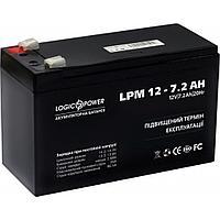 Аккумулятор 12V 7Ah для детских электромобилей и электромотоциклов