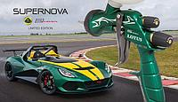 Краскопульт SUPERNOVA LS-400 Caterham LOTUS Limited edition